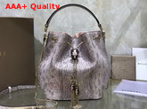 Bvlgari Serpenti Forever Bucket Bag Crystal Rose Karung Skin with a Metallic Effect Replica