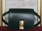 Celine Small Box Green Smooth Calfskin For Sale
