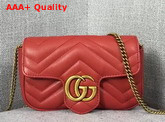 Gucci GG Marmont Matelasse Leather Super Mini Bag in Red Replica