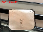 Saint Laurent Niki Chain Wallet in Crinkled Vintage Leather Blanc Vintage Replica